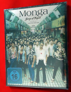 Monga-Gangs-of-Taipeh-Eastern-Asia-Blu-Ray-2011-NEU