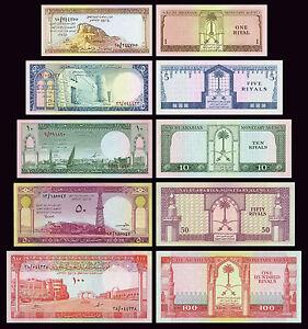 SAUDI-ARABIAN-MONETARY-AGENCY-COPY-LOT-B-1961-Reproductions