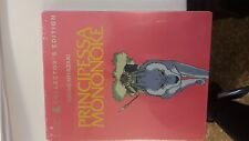 Principessa Mononoke Steelbook Blu-ray+DVD Edizione Limitatata- Hayao Miyazaki