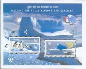 India-034-PENGUINS-POLAR-BEAR-PRESERVE-THE-POLAR-REGIONS-034-MNH-MS-2009