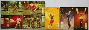 Malaysia Used Phone Cards - 7 pcs Atlanta 1996 Olympics
