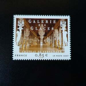 France-Stamp-Sticker-the-Gallery-of-Ice-N-206-Neuf-Mnh