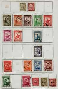 Portuguese-India-1877-60-collection-from-Crown-types-King-Luis-King-Car-Stamps