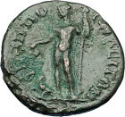 ANTONINUS PIUS 138AD Philippopolis in Thrace Ancient Roman Coin DIONYSUS i65678
