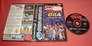 Saturn-Battle-Arena-Toshinden-URA-PAL-Fr-Sega-Console-JRF