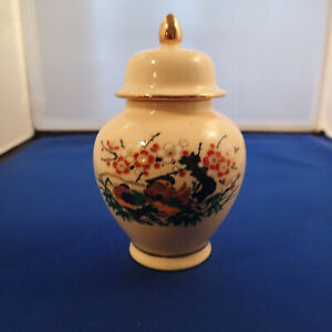 """Vintage Satsuma Ginger Jar With Lid, Made in Japan, 4-1/2"""" Tall"""
