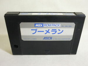 MSX-BOOMERANG-Cartridge-only-Import-Japan-Video-Game-msx