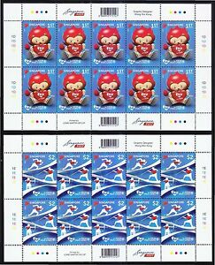 SINGAPORE-2015-8TH-ASEAN-PARA-GAMES-2-FULL-SHEET-OF-10-STAMPS-EACH-IN-MINT-MNH