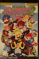 Disgaea 2 Cursed Memories Comic Anthology OOP 2006 japan manga book