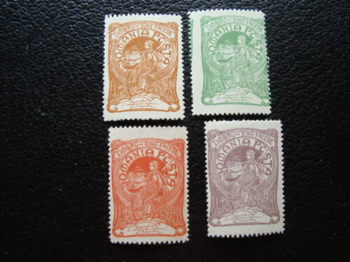 romania stamp yvert and tellier N° 156 a 159 n A19 stamp romania