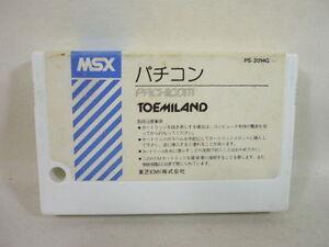 MSX-PACHICOM-Cartridge-only-Import-Japan-Video-Game-msx