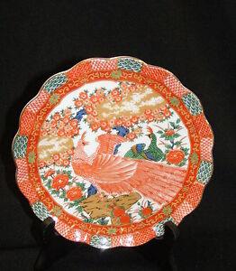 """Vintage Arita Fine China Imari Peacock Japan 7"""" Salad Plate"""