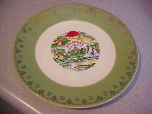 Arkansas-7-1-4-034-Souvenir-Collector-Plate-Vintage-B-Z-537