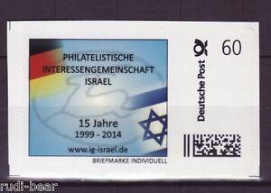 Israel-BRD-Sonderausgabe-zum-15-jahrigen-Bestehen-der-ARGE-Israel-Typ-2