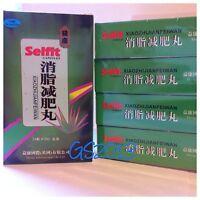 5 Boxes- Selfit Xiao Zhi Jian Fei Wan Xiaozhijianfeiwan Herbal Slimming Capsules