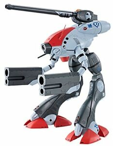 HI-METAL-R-Macross-Robotech-GLAUG-Action-Figure-BANDAI-NEW-from-Japan