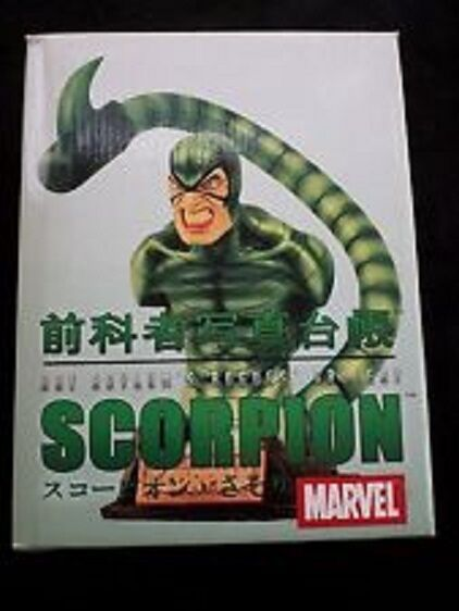 Art Asylum's Rogues' Gallery Marvel Scorpion Bust