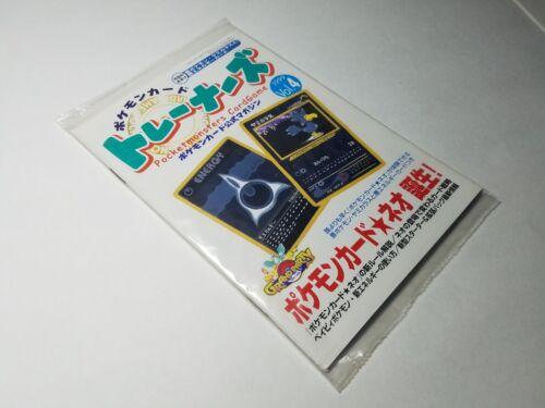 Media Factory Pokemon Trainer Magazine Volume 4 1999 Murkrow Sealed Japanese New