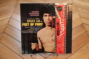 Fist-of-Fury-LP-33t-Vinyl-OST-OBI-Japan-Bruce-Lee-YX-7001