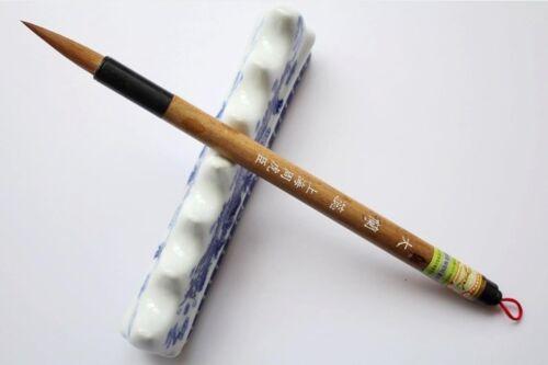 "1pc /""TIGER/""Brand Brush Chinese Japanese Painting Calligraphy DaLanRui"