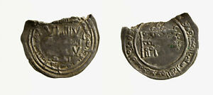 s1474-4-Islamic-Empire-Almohad-Silver-Dirham-Undetermined-mm-23-DEFECT