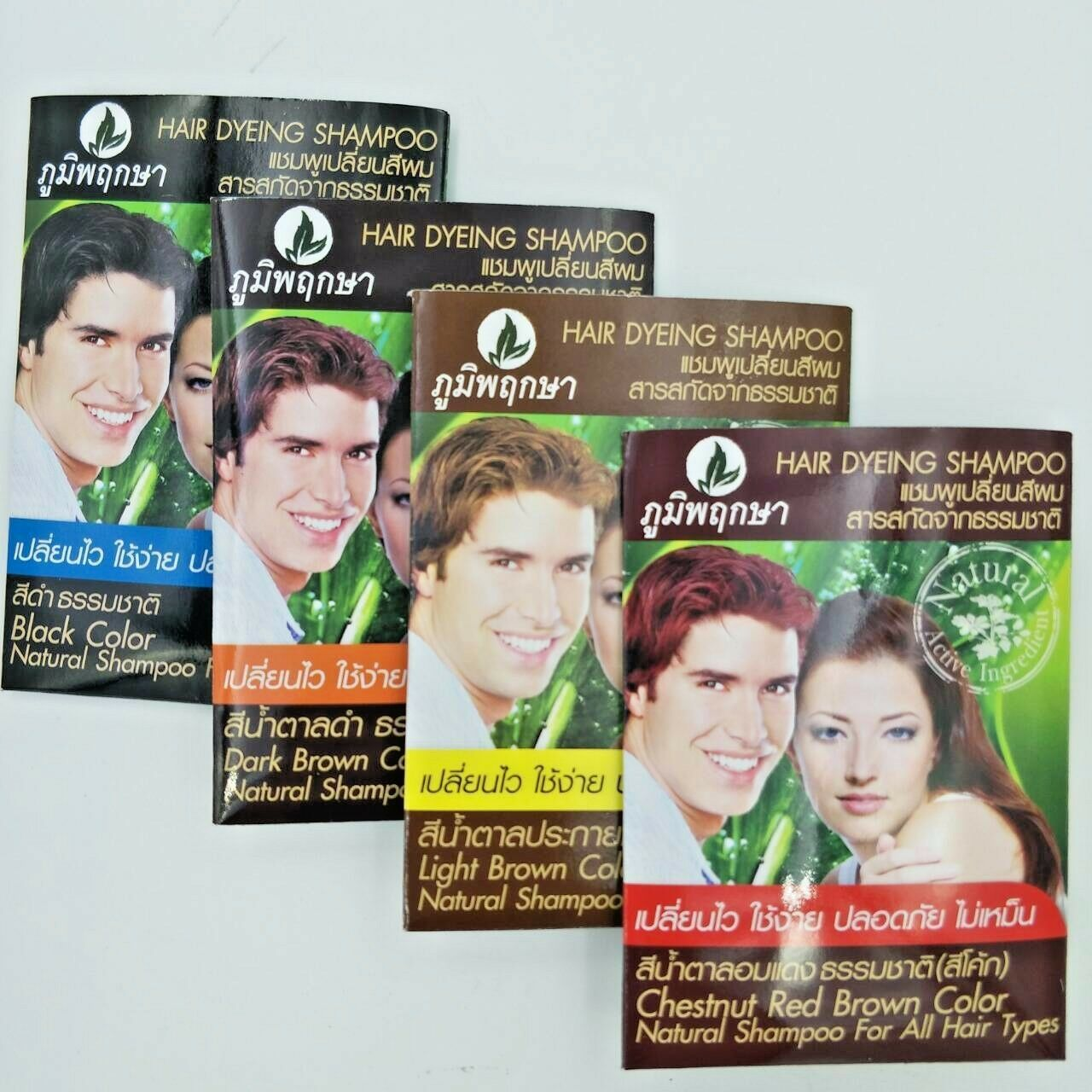 3pcs Poompuksa Hair Dyeing Shampoo Natural Henna Thai Herb Light