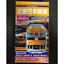 Bandai-B-Train-Shorty-Kintetsu-12400-Type-Snicker-Leading-Cars-2-Cars-Set-N miniature 2