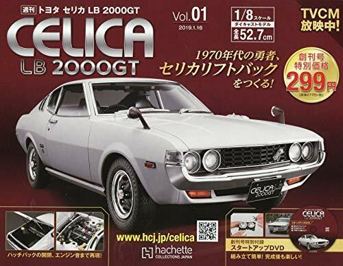 [MODEL] Weekly Toyota Celica LB 2000GT Hachette 1 8 1  8 scale 18R-G From japan