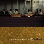 Royal Court Music of Thailand 0093074041321 by Various Artists CD