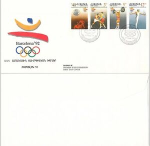 Cover 1992 Used Straightforward Armenia C9511