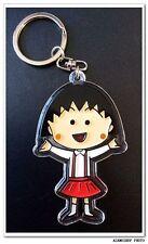 Chibi Maruko Chan Manga Anime Porte Cle/Keychain  ちびまる子ちゃん
