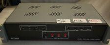 Zetron 4020 Dual Power Supply