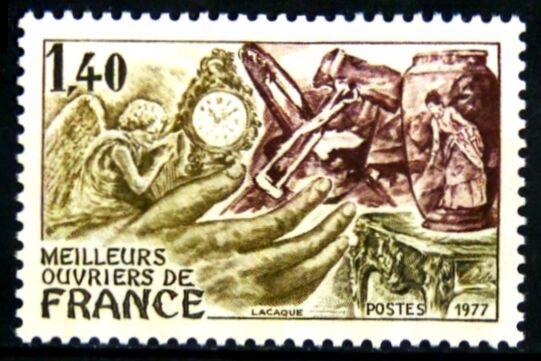 France 1977 Yvert n° 1952 neuf ** 1er choix