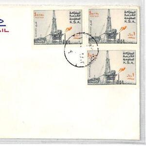 Juste Xx363 1970 S Arabie Saoudite * Dhahran Aéroport * Commercial Airmail Cover-afficher Le Titre D'origine