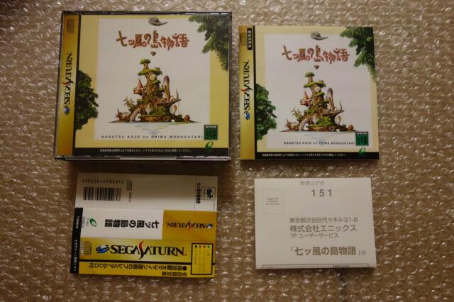 Nanatsu Kaze no Shima Monogatari + Spine/Registration Card Sega Saturn Japan