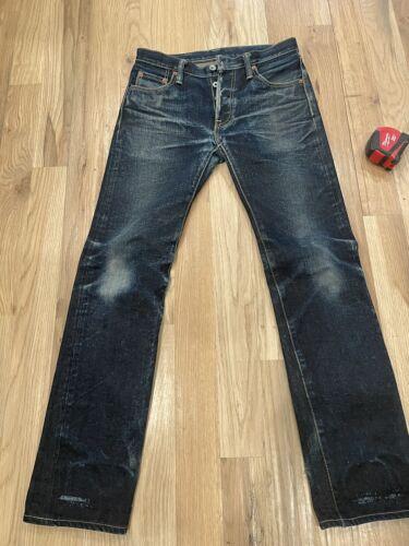 iron heart jeans