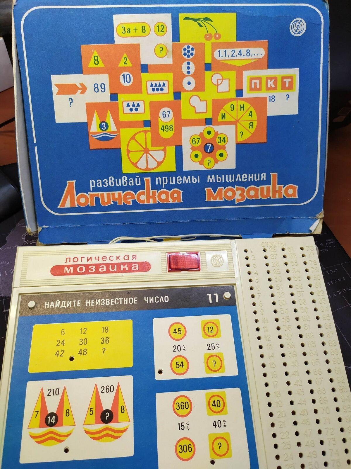 VINTAGE URSS jouet mosaïque Logique Board Game Puzzles électroniques old table jeu