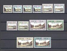 OMAN 1972 SG 146/57 MNH Cat £225