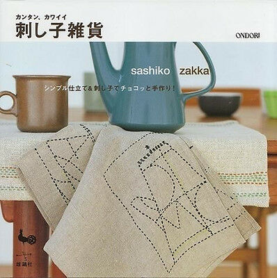 * SASHIKO ZAKKA EMBROIDERY - Japanese Craft Book