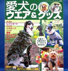 Pet-Dog-Wear-amp-marchandises-japonais-du-chien-vetements-Sewing-Pattern-Book
