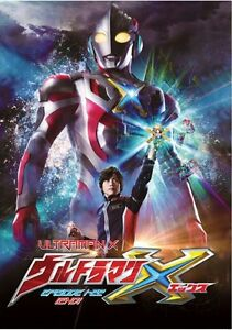 DVD-Ultraman-X-Complete-Series-Episode-1-22-End-Live-Action-Boxset