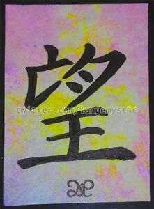 ACEO-PAINTING-ORIGINAL-Fluo-Carte-UNIQUE-Kanji-Espoir-Tattoo-DRAWING-SKETCH-CARD