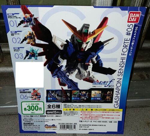 Bandai SD Gundam Gashapon Senshi Forte f Vol.5 #05 Set of 4 Destiny Hyaku Shiki