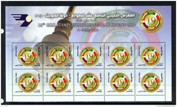 Infatigable Koweït - 2014 Gcc Stamp Exhibition Miniature Feuille Non Montés Comme Neuf Acheter Maintenant