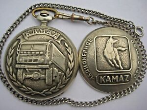 MOLNIJA KAMAZ Soviet Russian Pocket Watch
