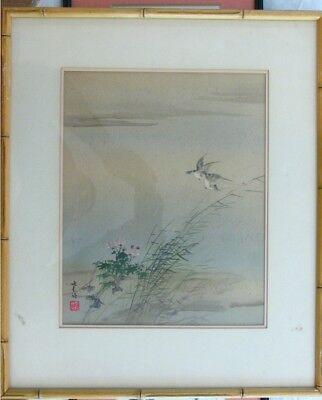 Flying Banner and Carp 15x22 Japanese Print by Kuniyosh Asian Art Japan Warrior