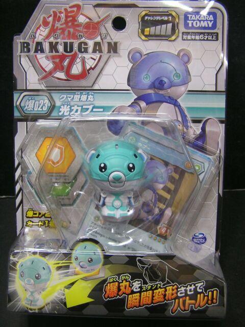 Takara Tomy BAKUGAN Baku 023 Haos Cubbo Bakugan Battle Brawlers Toy Japan
