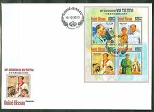 GUINEA BISSAU 2014 MAO TSE TUNG 120TH BIRTH ANNIVERSARY SHEET OF FOUR STAMPS FDC