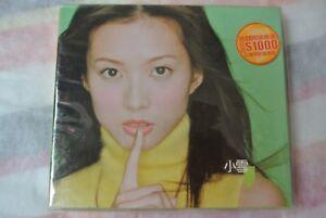 CD069-Elle-Choi-CD-SEALED-COPY