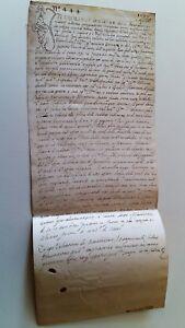 1594-pergamena-scritta-2-lati-ATTO-NOTARILE-disegno-TABELLONARIO-T-j94
